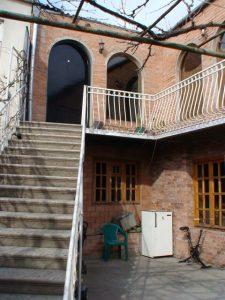 Mkurnali House