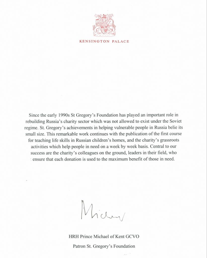 Signed statement from HRH Prince Michael of Kent