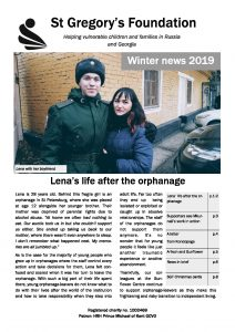 Christmas newsletter - front page
