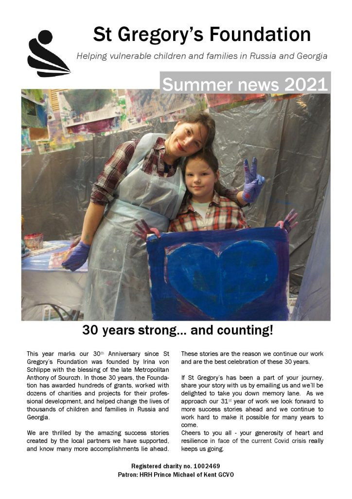 Image of front page of newsletter PDF